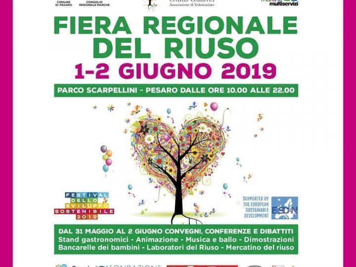 Pesaro Festival Regionale del Riuso